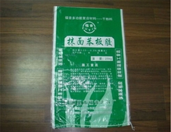 Mineral PP Woven Sack