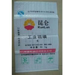 Chemical PP Woven Sack